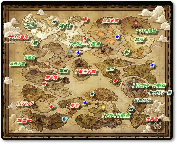 ドラクエビルダーズ 世界地図
