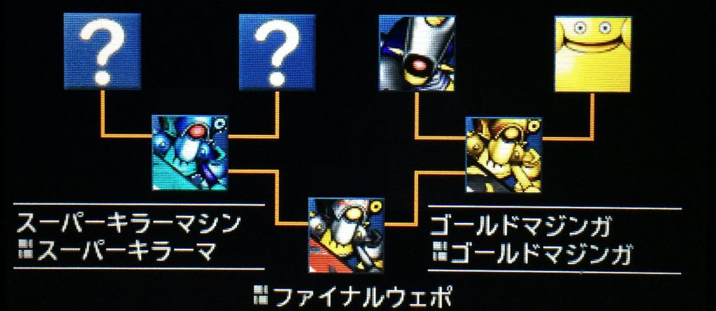 DQMJ3 ファイナルウェポン