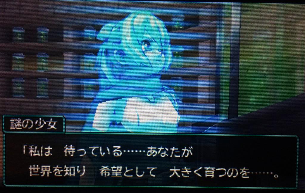 DQMJ3 謎の少女