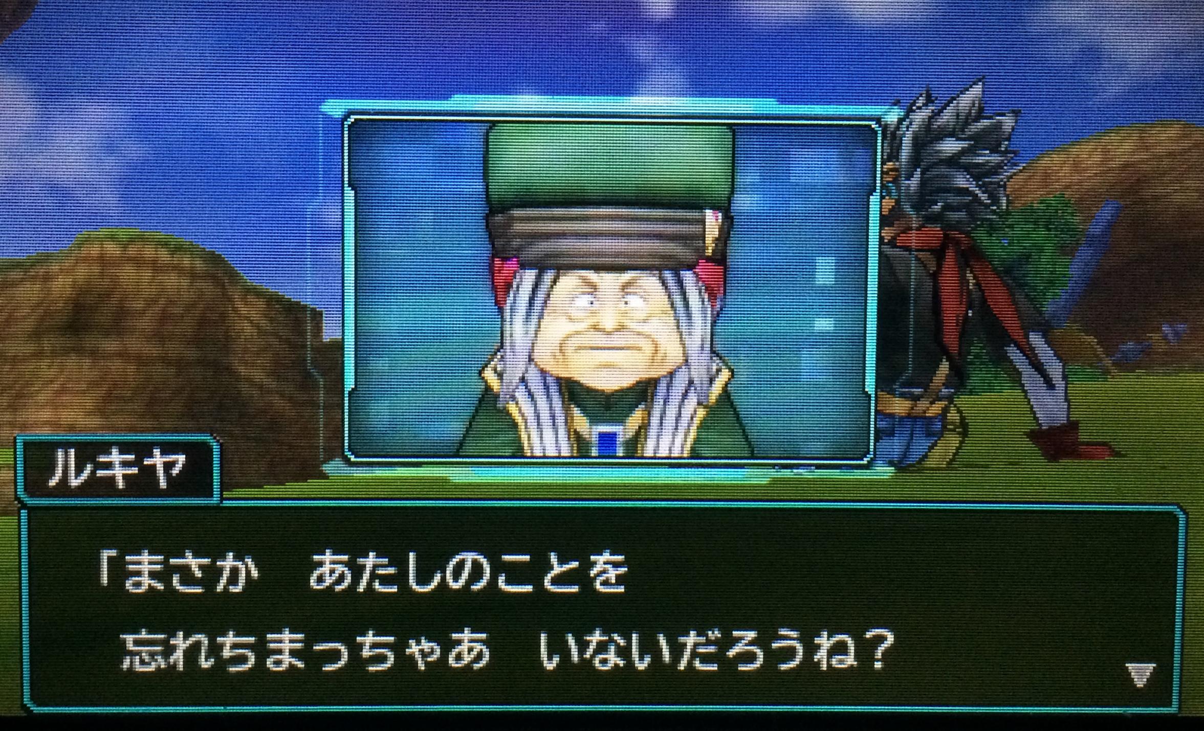 ドラクエモンスターズジョーカー3 プレイ日記24 ポイントゼロ・3分クッキング・陸の神ヤチホコ