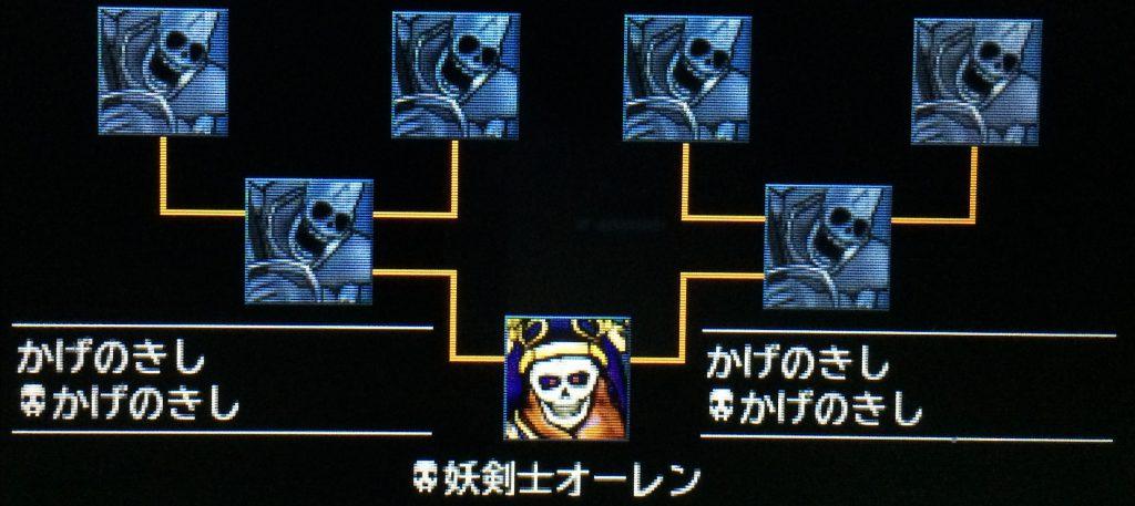 DQMJ3 妖剣士オーレン