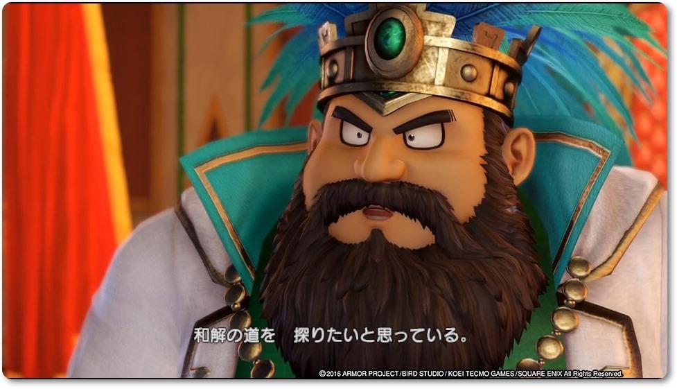 DQH2 王様