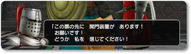 DQH2 兵士2