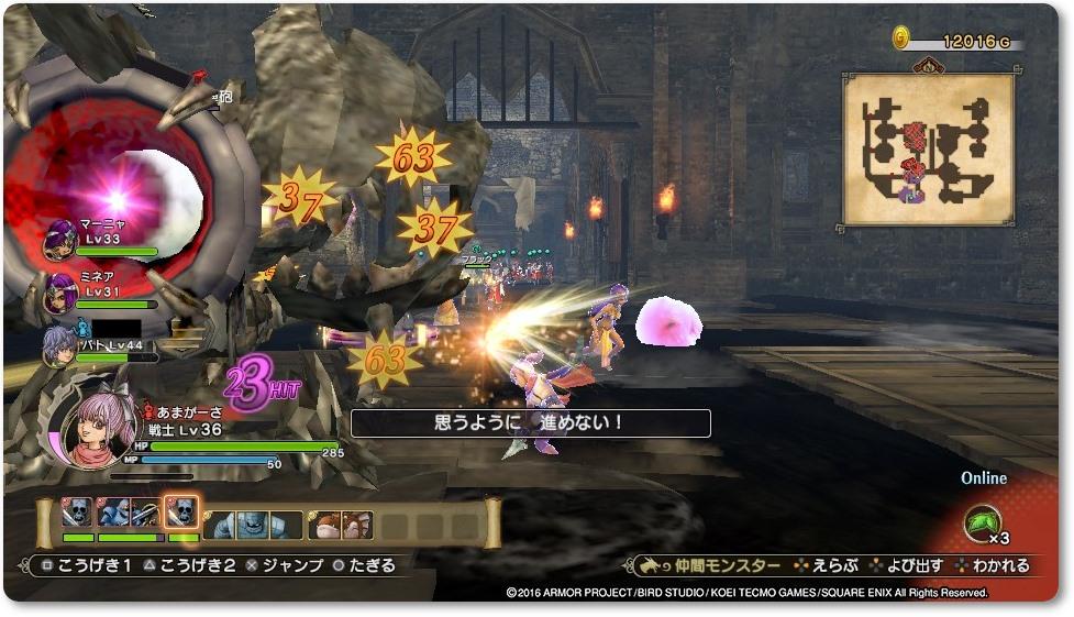 DQH2 闇の魔弾砲