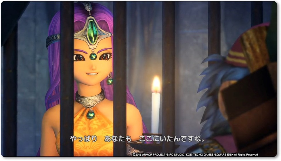 DQH2 妹