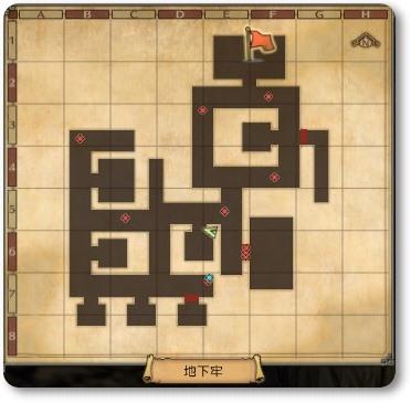 DQH2 地図