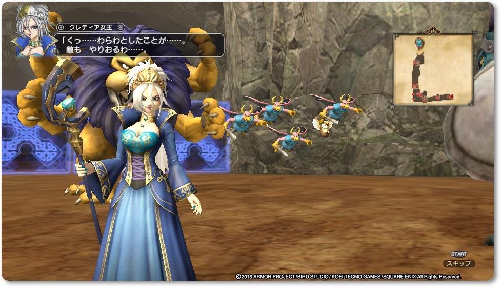 DQH2 クレティア女王