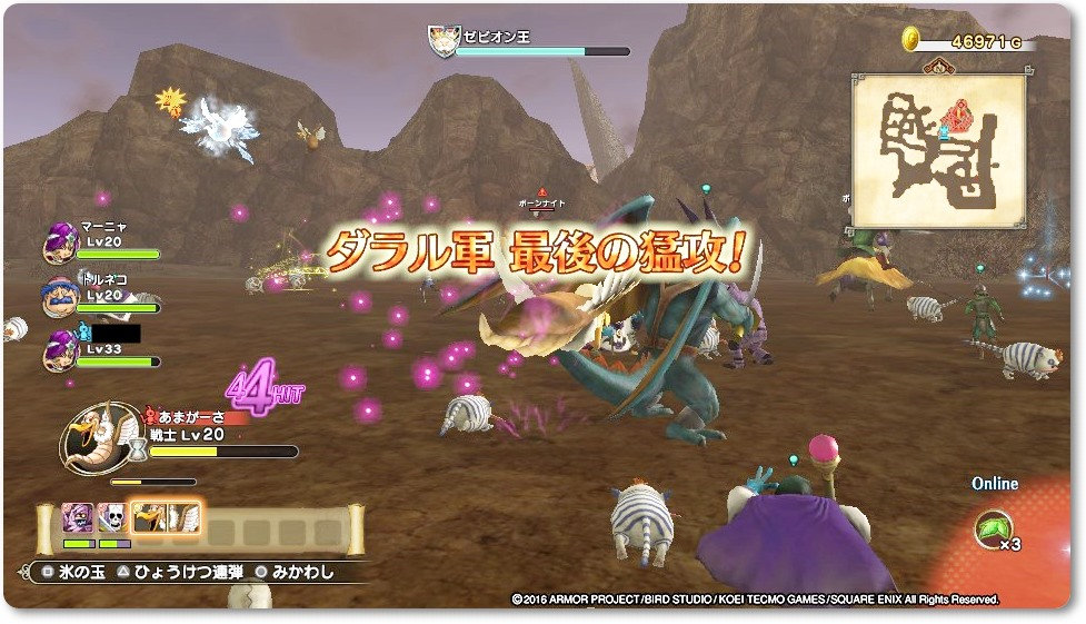 DQH2 猛攻