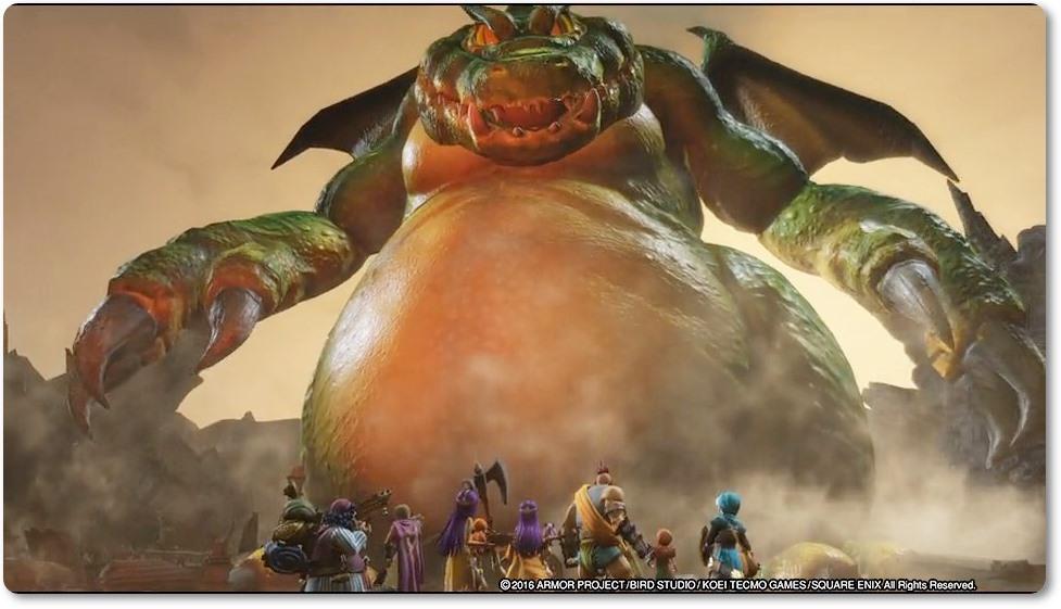 DQH2 ギガントドラゴン