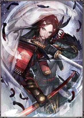 討鬼伝2 攻源義経
