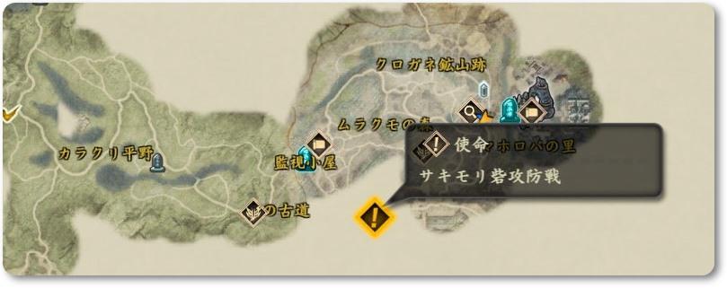 討鬼伝2 地図