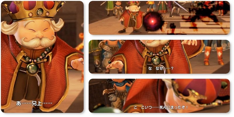 DQH2 兄上