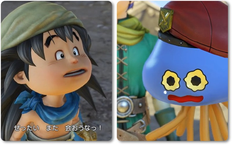 DQH2 涙