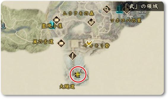 討鬼伝2 地図2