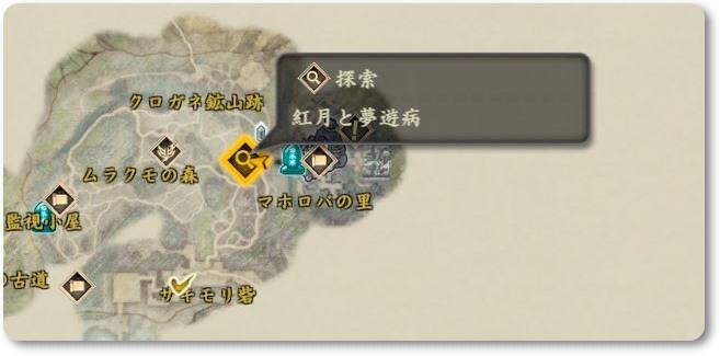 討鬼伝2 夢遊病地図