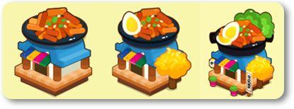 26レストランパラダイス卵