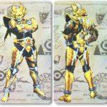 mhxx-黄金騎士