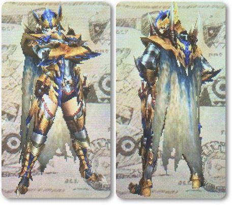 mhxxレックスX剣士