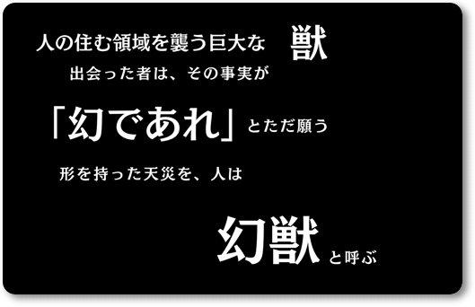 幻獣契約クリプトラクトkuro