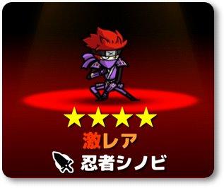 ぼくとネコ忍者シノビ