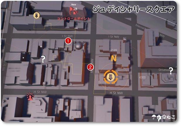 ディビジョン2鍵ジュディシャリースクエア