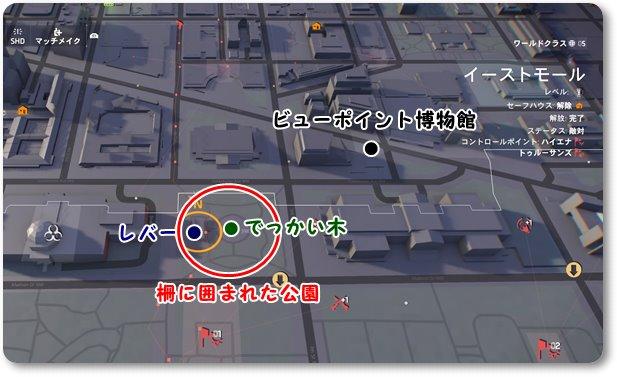 ディビジョン2 地図ファントムマスク01