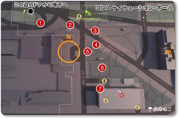 ディビジョン2鍵コンスティテューション・ホール
