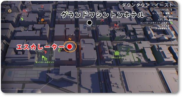 ディビジョン2 デーモンマスク地図