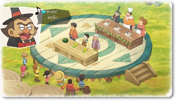 のび太の牧場物語なつの作物コンテスト
