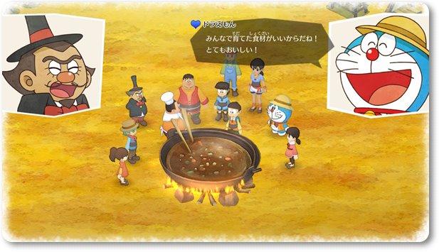 のび太の牧場物語秋の収穫祭