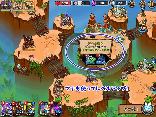 防衛ヒーロー物語02