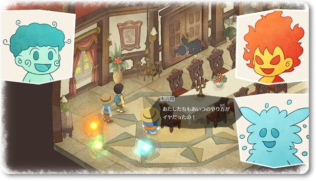 のび太の牧場物語精霊3