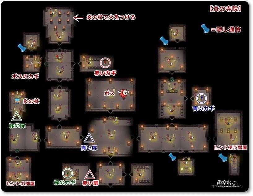 炎の寺院フォレジャー 地図
