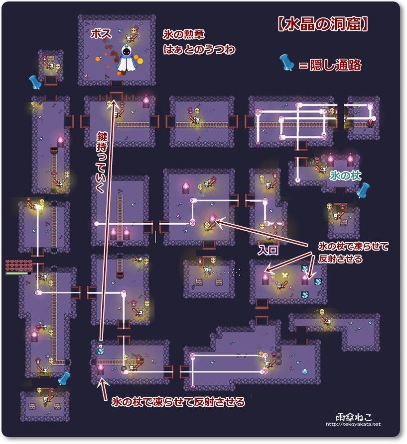 水晶の洞窟フォレジャー 地図