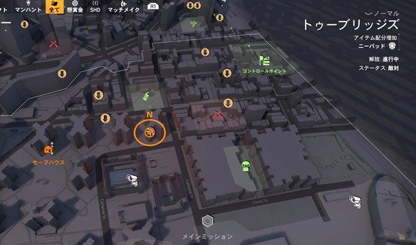 division2ねじれた現実地図