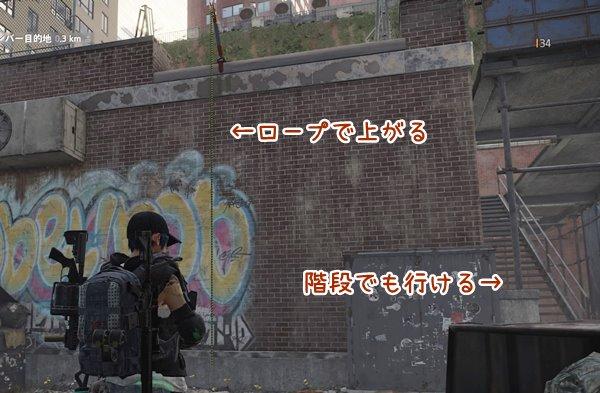 division2ライカーズの襲撃01