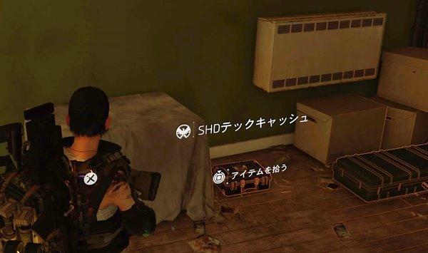 division2SHDテックキャッシュ市民会館03