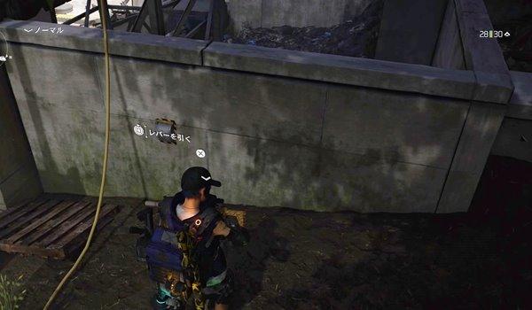 division2ウィアードマスク10