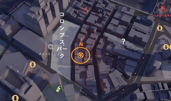 見知らぬ者division2地図