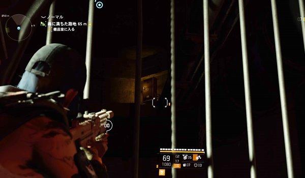 division2カーボンマスク