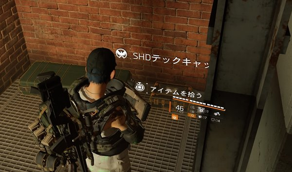 division2SHDテックキャッシュ市民会館01