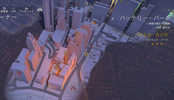 division2その時ではない地図