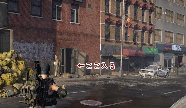 division2サイコマスク999