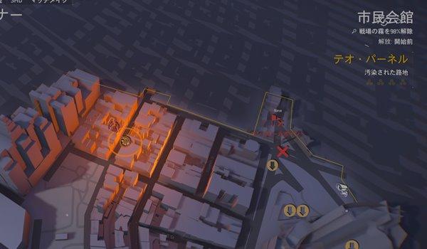 division2悲惨な暴力行為地図