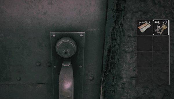 猿のドア鍵レムナントフロムジアッシュ