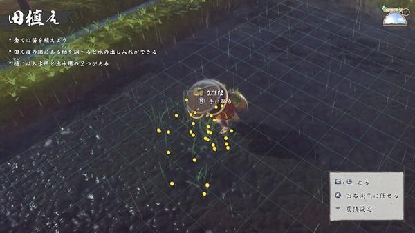 田植え2サクナヒメ