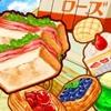 洋菓子店ローズ ~パン屋はじめました~ アイコン