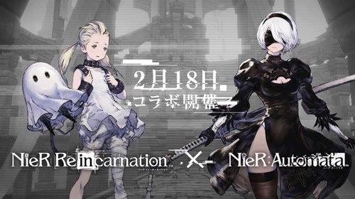 NieR Re[in]carnation01