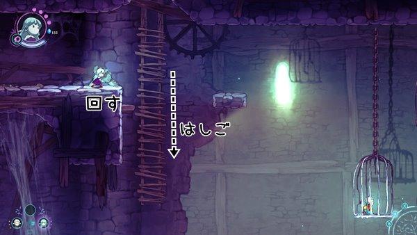 砦7グリーク