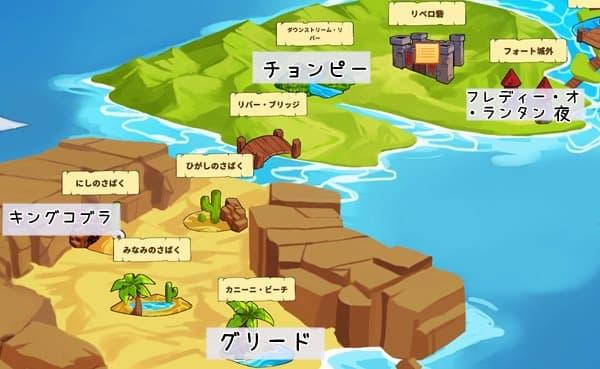 地図3ニャンザ
